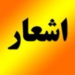 ashar2
