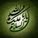0_037440001322390397_taknaz_ir