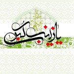 hazrate-zeinab-10